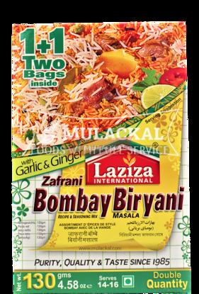 Picture of LAZIZA Bombay Biryani Masala 72x130g