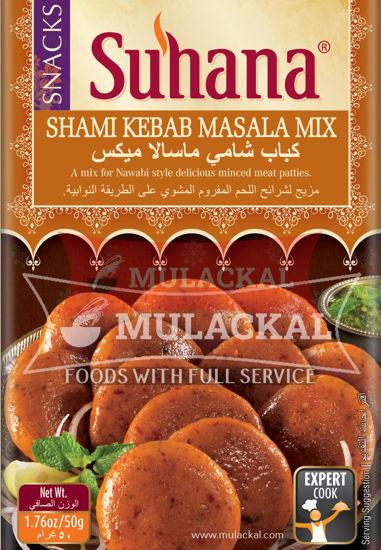 Picture of SUHANA Shami Kebab Masala Mix 10x50g
