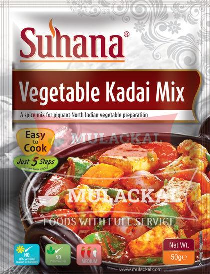 Picture of SUHANA Vegetable Kadai Mix 12x50g
