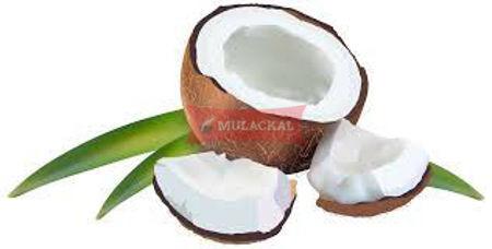 Bild für Kategorie Kokosprodukte