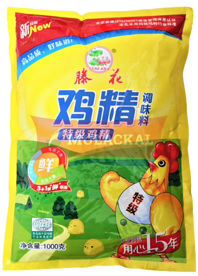 Seasoning Chicken Flavour 1kg