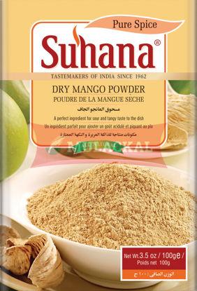 SUHANA Amchur/Mango Powder 100g