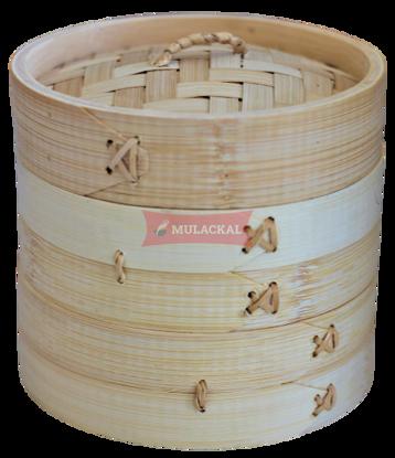 Bamboo Steamer 15cm (1 Cover + 2 base)