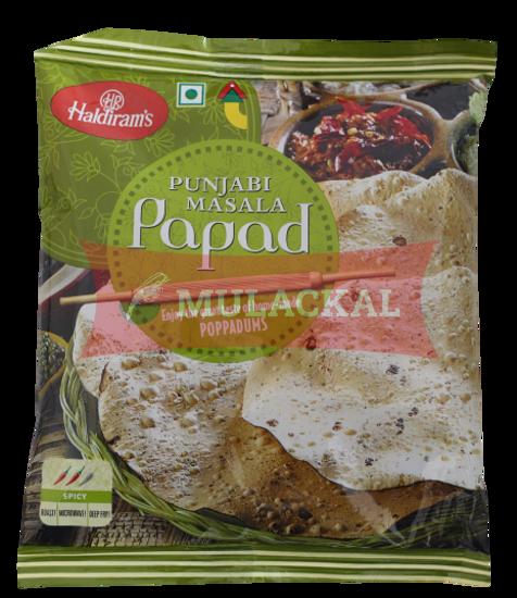 HALDIRAM Punjabi Papad (Spicy) 200g