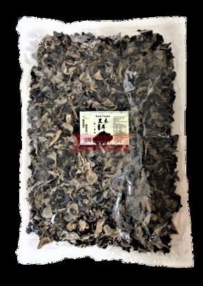 MULACKAL Black Fungus 1kg