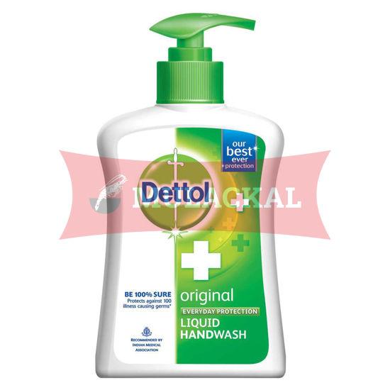 Dettol Liquid Handwash 200ml