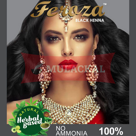 FEROZA Henna Black Color 60g