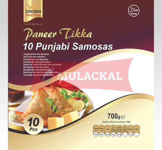 CROWN Punjabi Vegetable Samosa 10Pcs 700g