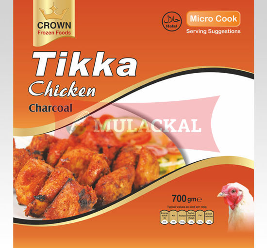 CROWN Chicken Tikka 700g