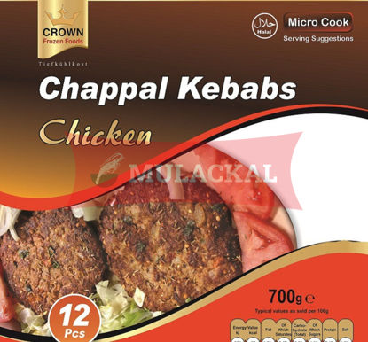CROWN Chappal Kebab Chicken 12Pcs 700g
