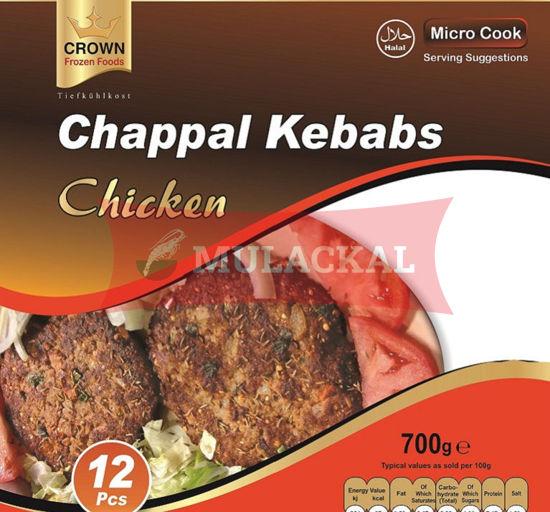 CROWN Chappal Kebab Chicken 12Pcs 700g