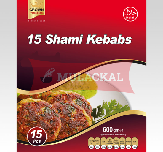 CROWN Shami Kebab Chicken 15Pcs 600g
