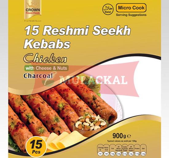 CROWN Reshmi Chicken Seekh Kabab 15Pcs 900g