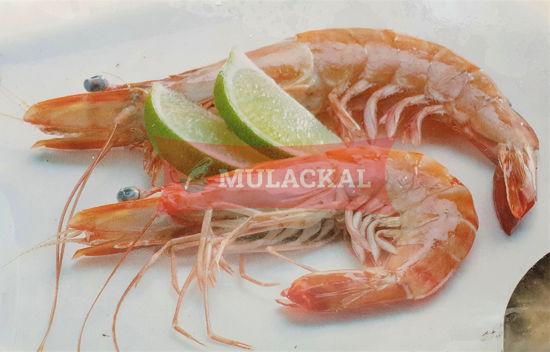 MULACKAL White Tiger Shrimps HOSO 13/15 1kg