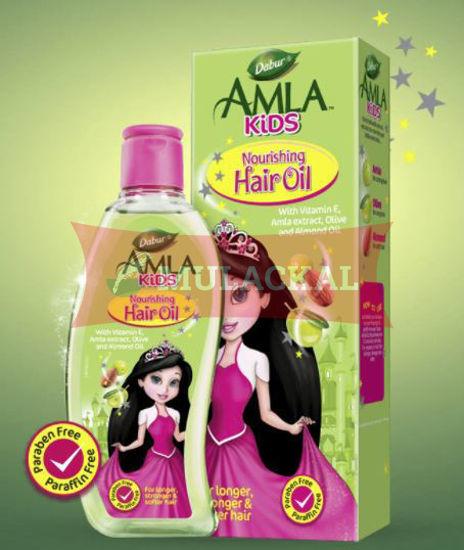 DABUR Amla Kids Hair Oil 200ml