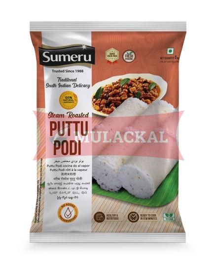 SUMERU Steam Puttu Podi 16x1kg