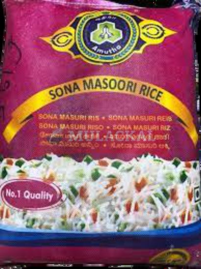 AMUTHA Sona Masoori Rice 1x10kg