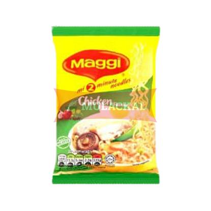 MAGGI Chicken Noodle 20x75g