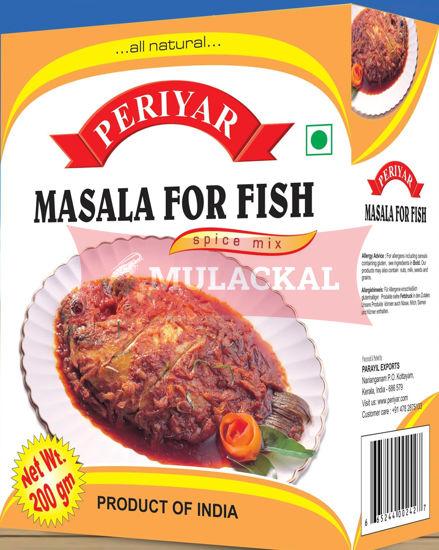 PERIYAR Fish Masala 20x200g